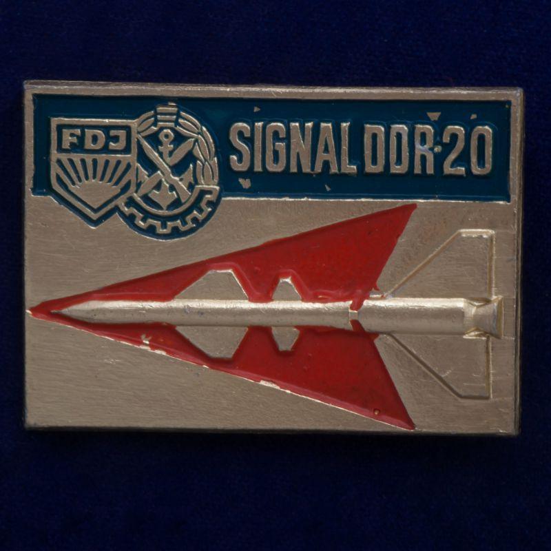 """Значок """"Signal DDR-20"""""""