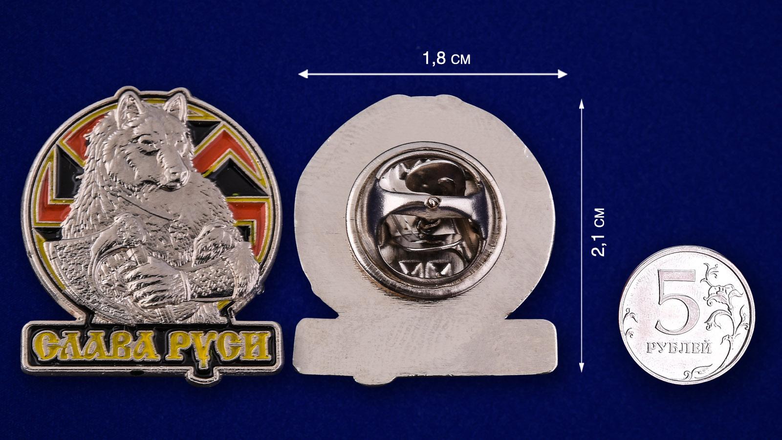 """Значок """"Слава Руси"""" - сравнительный размер"""