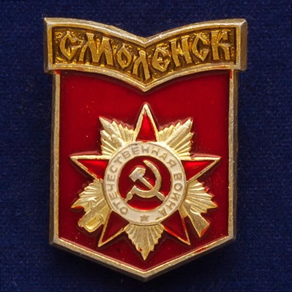 """Значок """"Смоленск"""" орден Отечественной войны"""