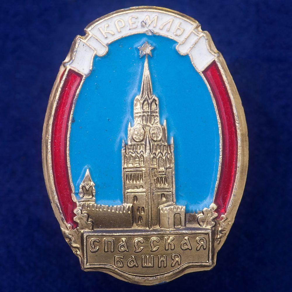 Значок со Спасской башней Кремля