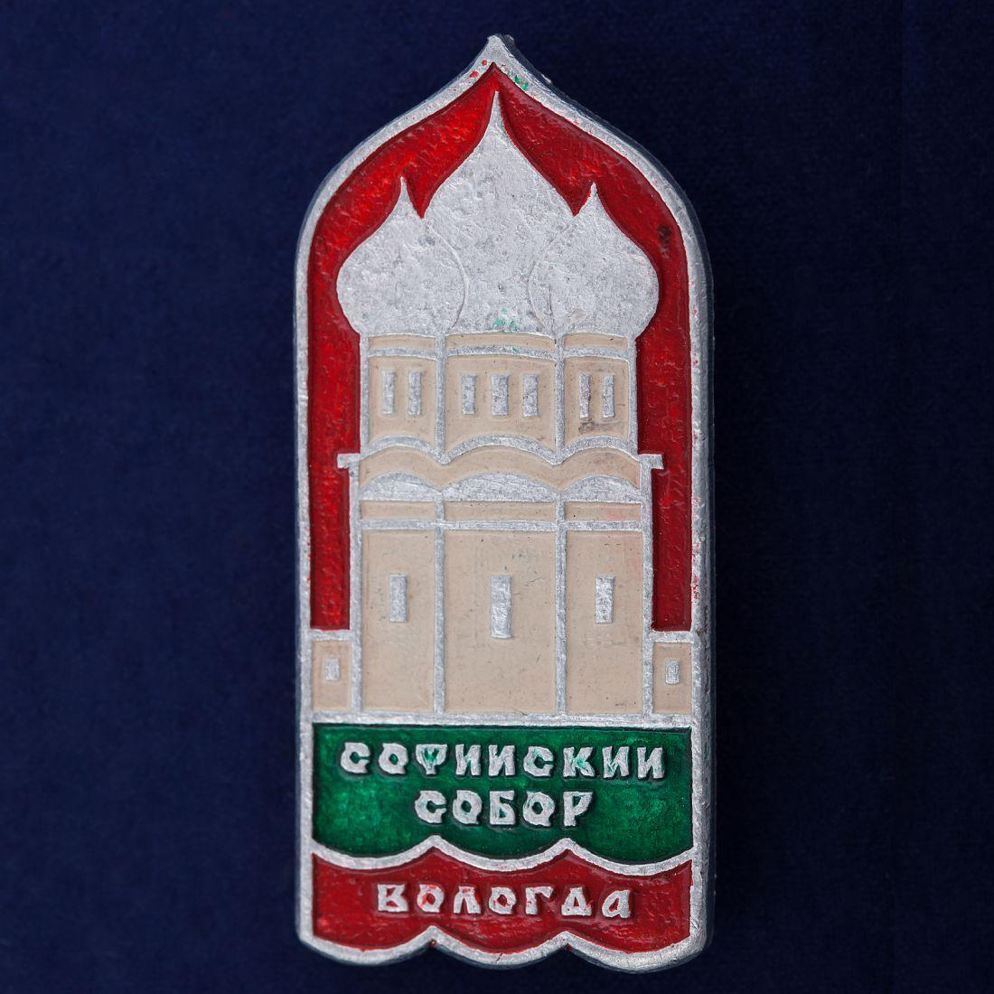 """Значок """"Софийский собор в Вологде"""""""