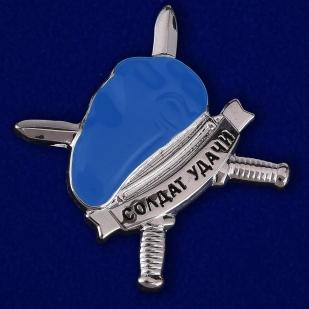 Значок ВДВ «Голубой берет»