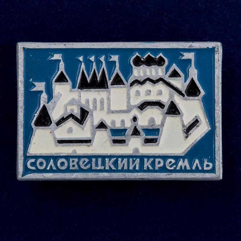 """Купить значок """"Соловецкий кремль"""""""