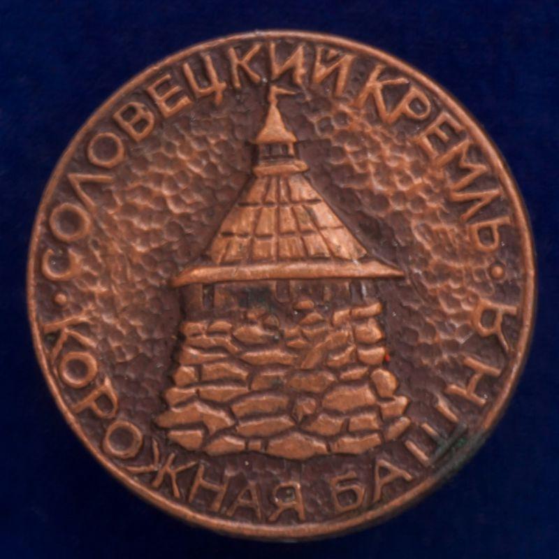 Значок Соловки