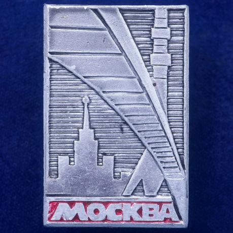 Значок Советская столица