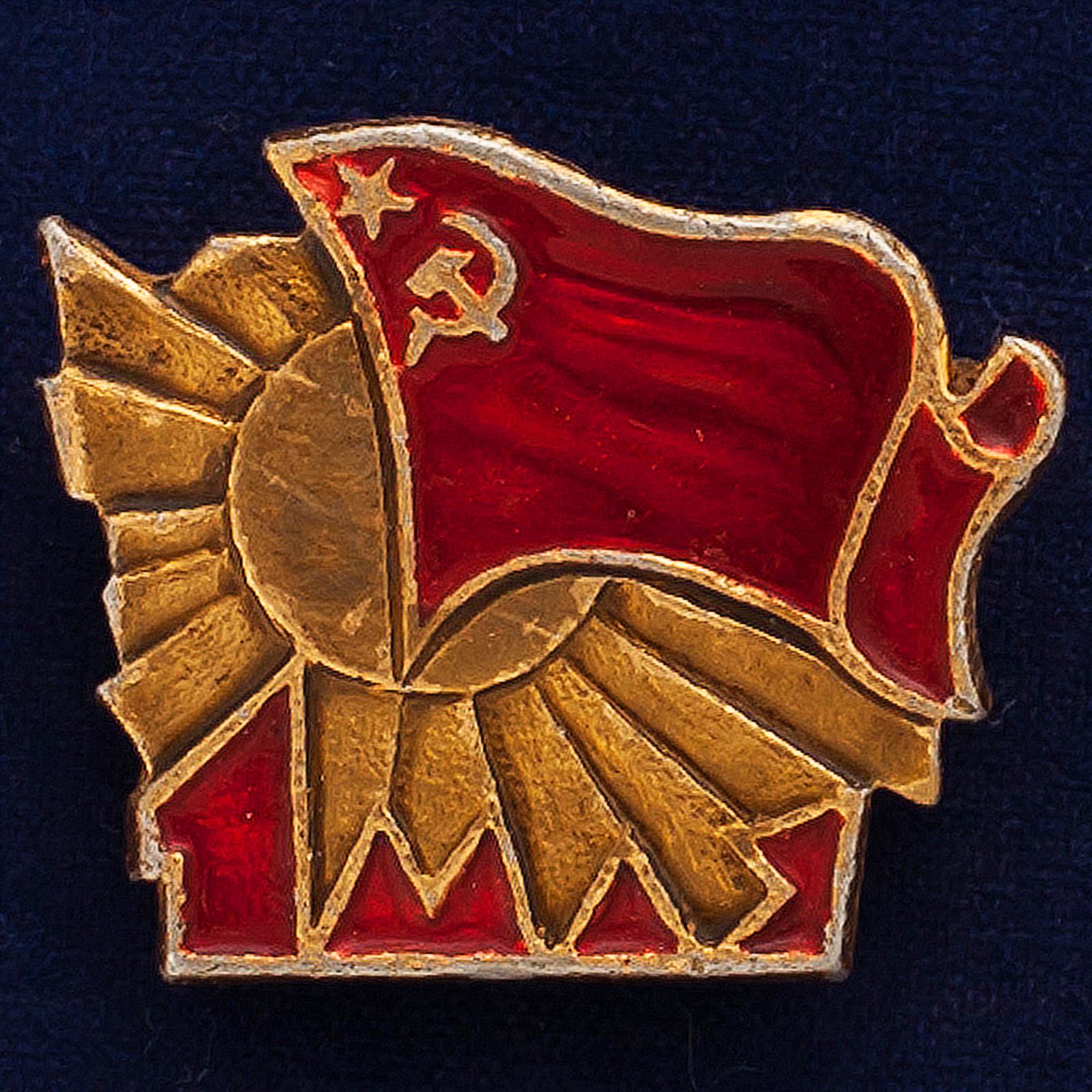 "Значок ""Советский флаг"""