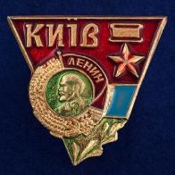 "Значок ""Советский Киев"""