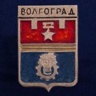 "Значок ""Советский Волгоград"""