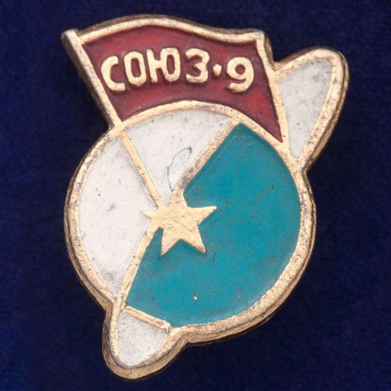 "Значок ""Союз-9"""