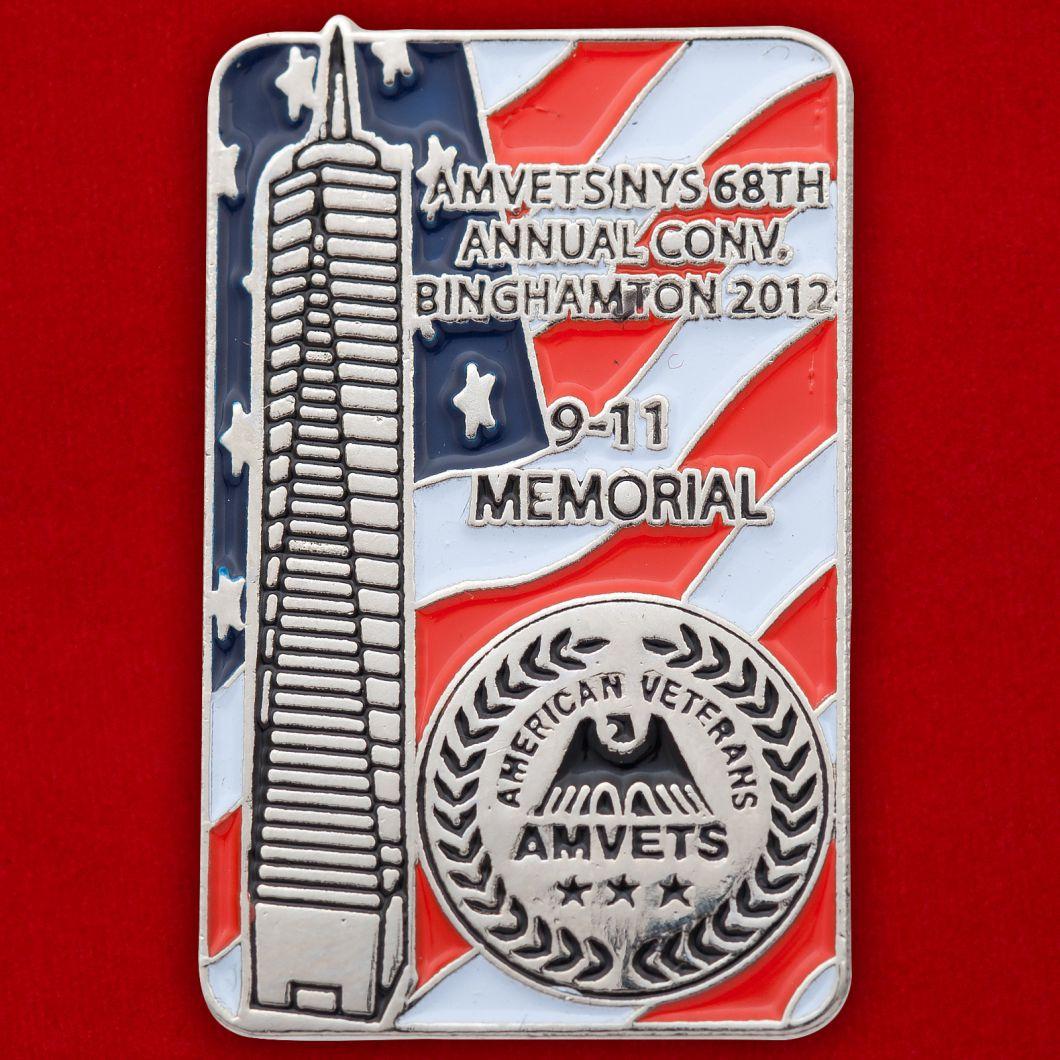 Значок Союза Американских ветеранов Второй Мировой войны