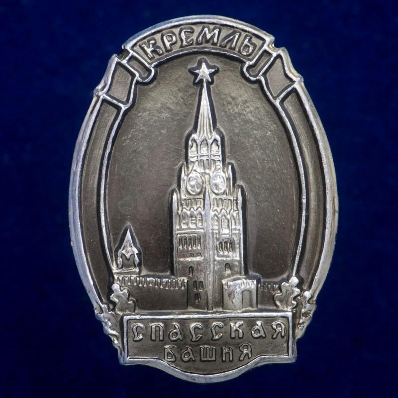 """Значок """"Спасская Башня"""""""