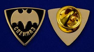 Значок в подарок Спецназу ГРУ