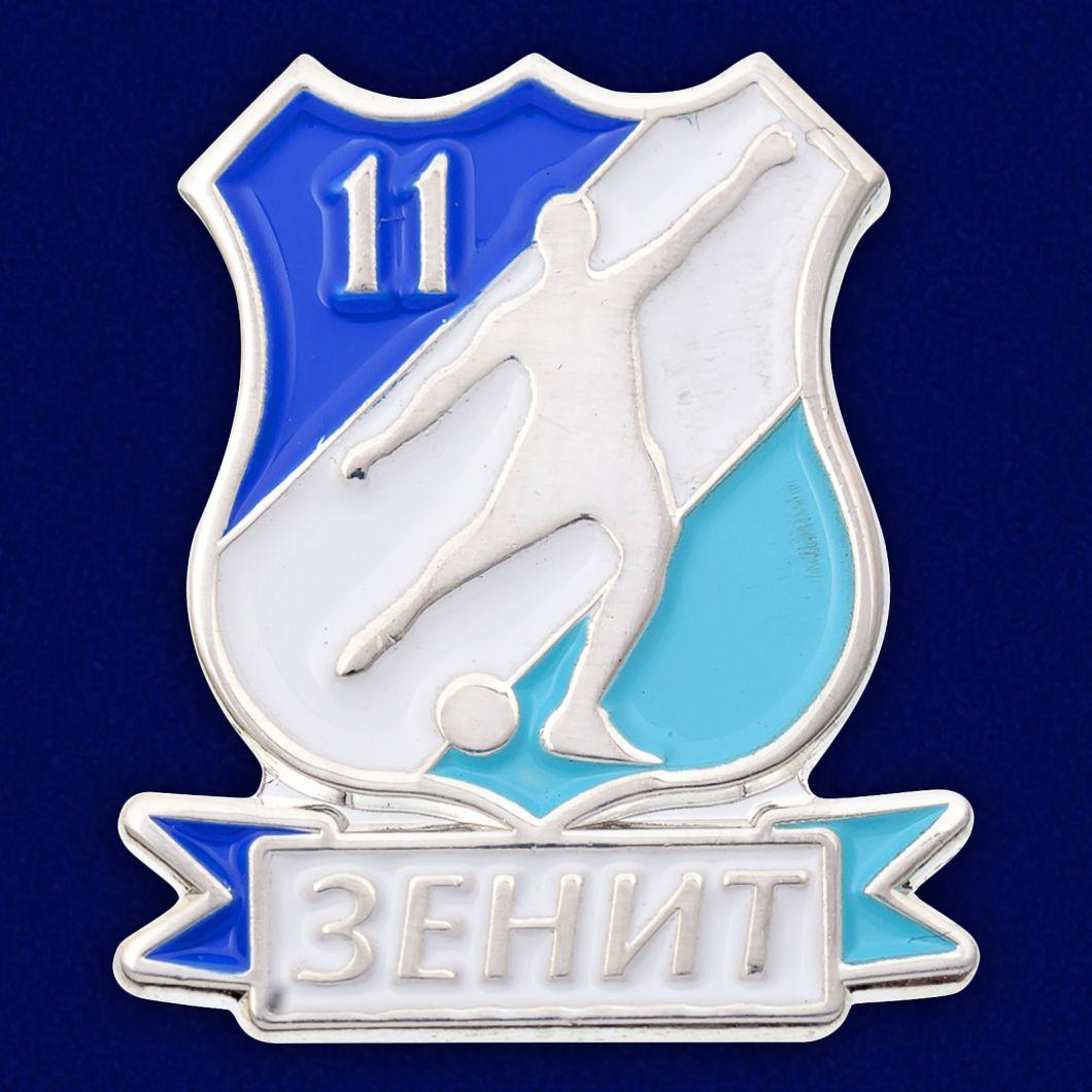 """Значок Спортобщества """"Зенит"""""""