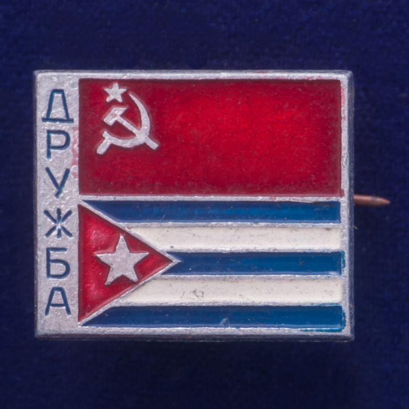 """Значок """"СССР- Куба"""""""