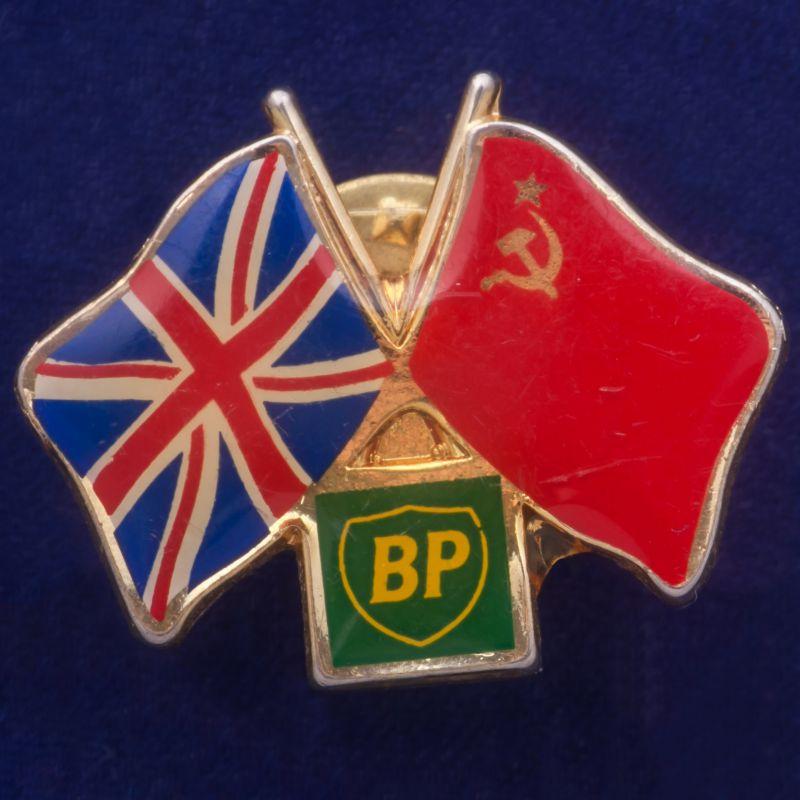 """Значок """"СССР- Великобритания"""""""