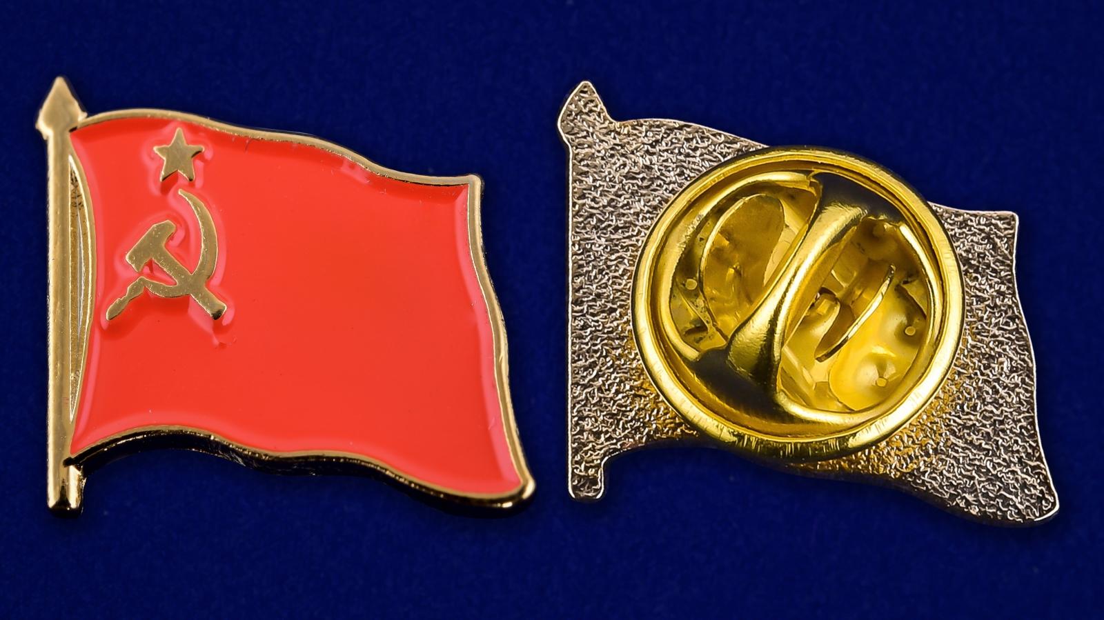 Значок СССР с Серпом и Молотом