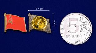 Значок СССР - сравнительный размер
