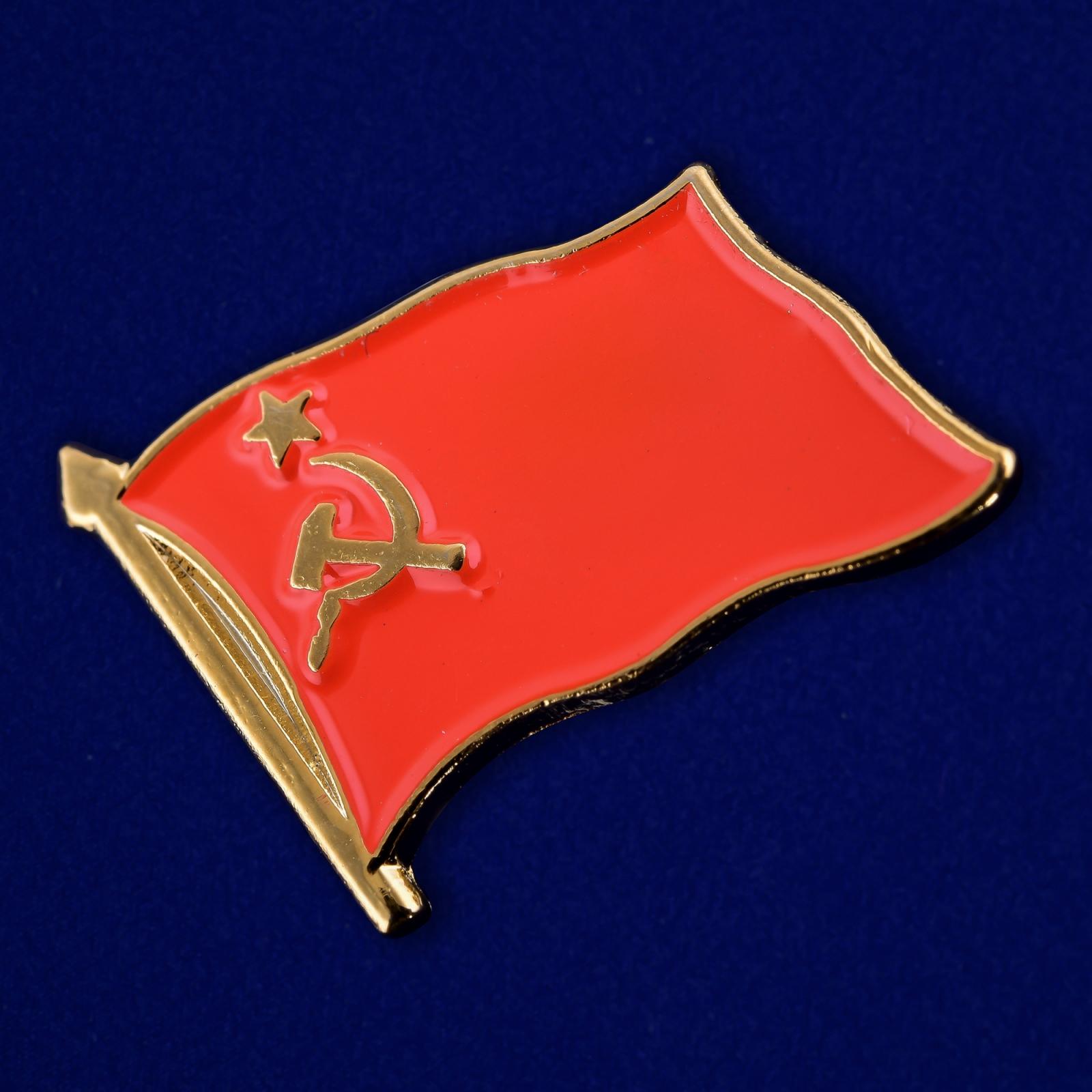 Значок СССР - общий вид