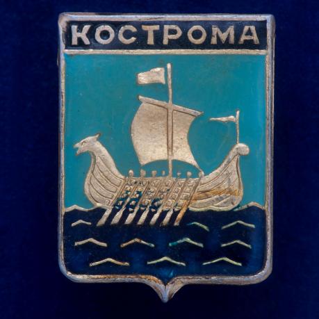 "Значок СССР ""Кострома"""