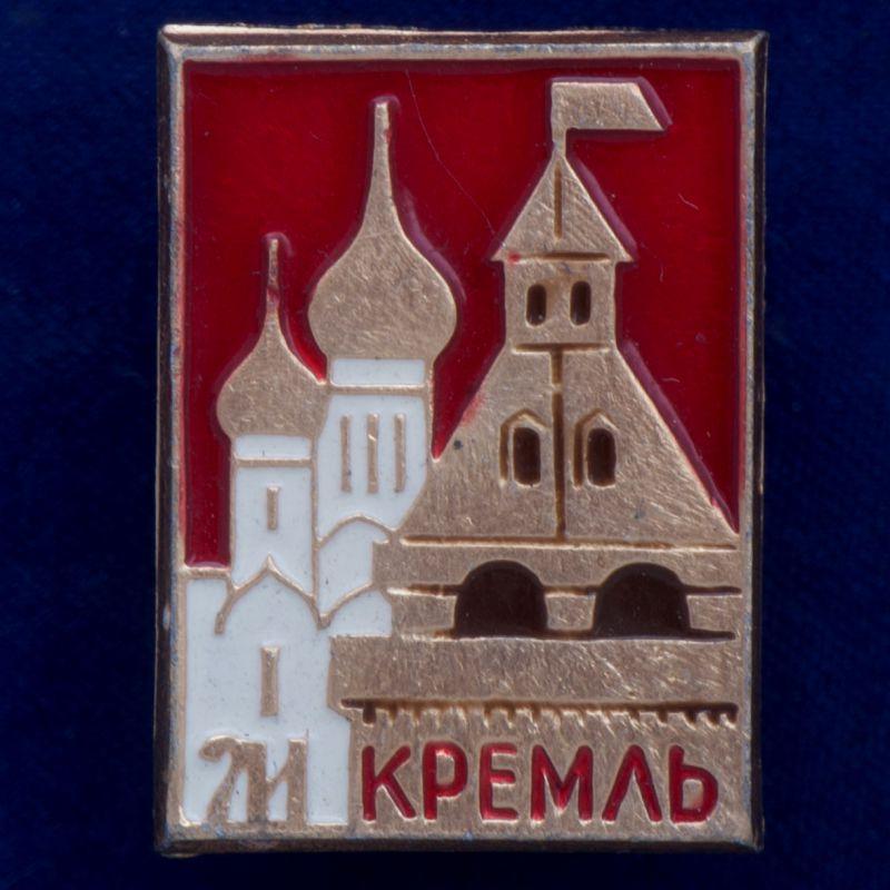 """Значок СССР """"Кремль"""""""