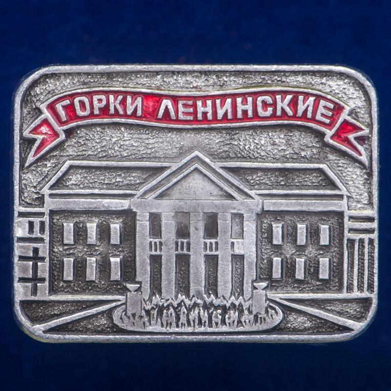 """Значок СССР """"Ленинские Горки"""""""