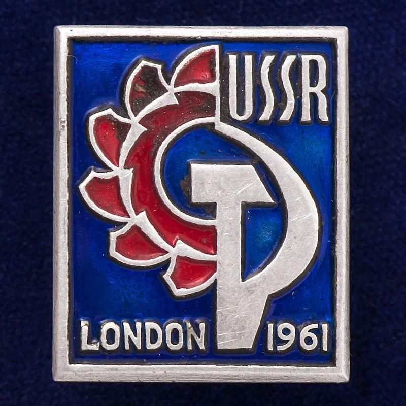 """Значок СССР """"Лондон. 1961"""""""