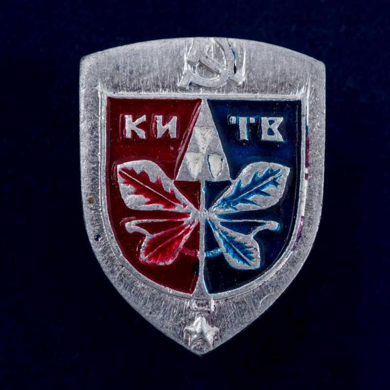 Значок СССР с гербом Киева
