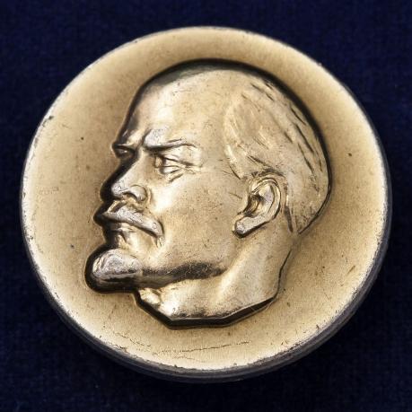 Значок СССР с В.Лениным