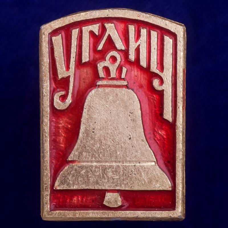 """Значок СССР """"Углич"""""""