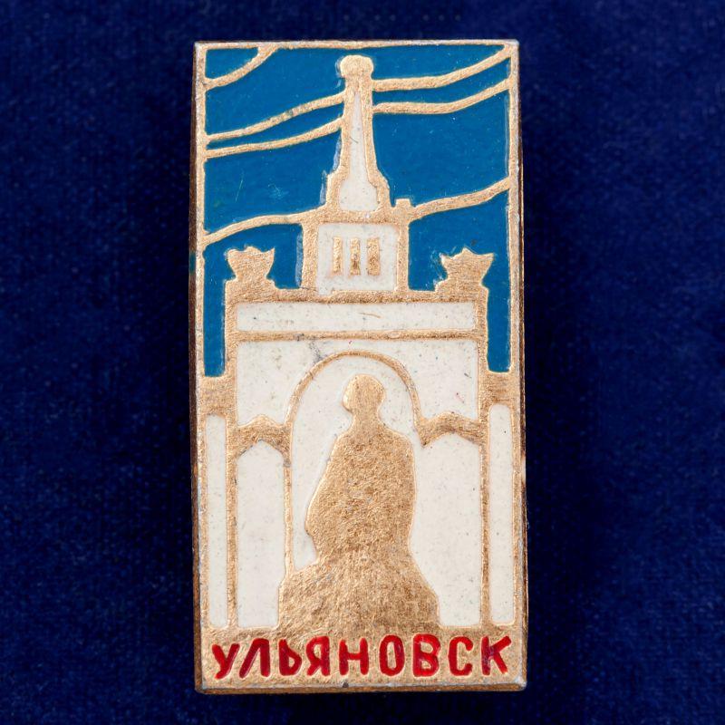 """Значок СССР """"Ульяновск"""""""