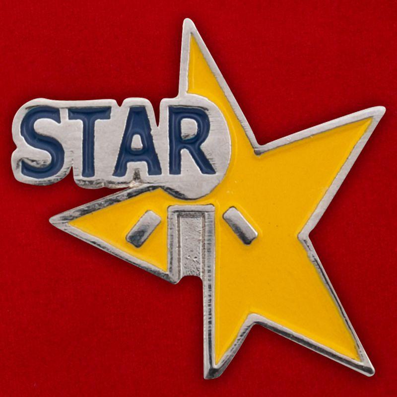"Значок ""Star"""
