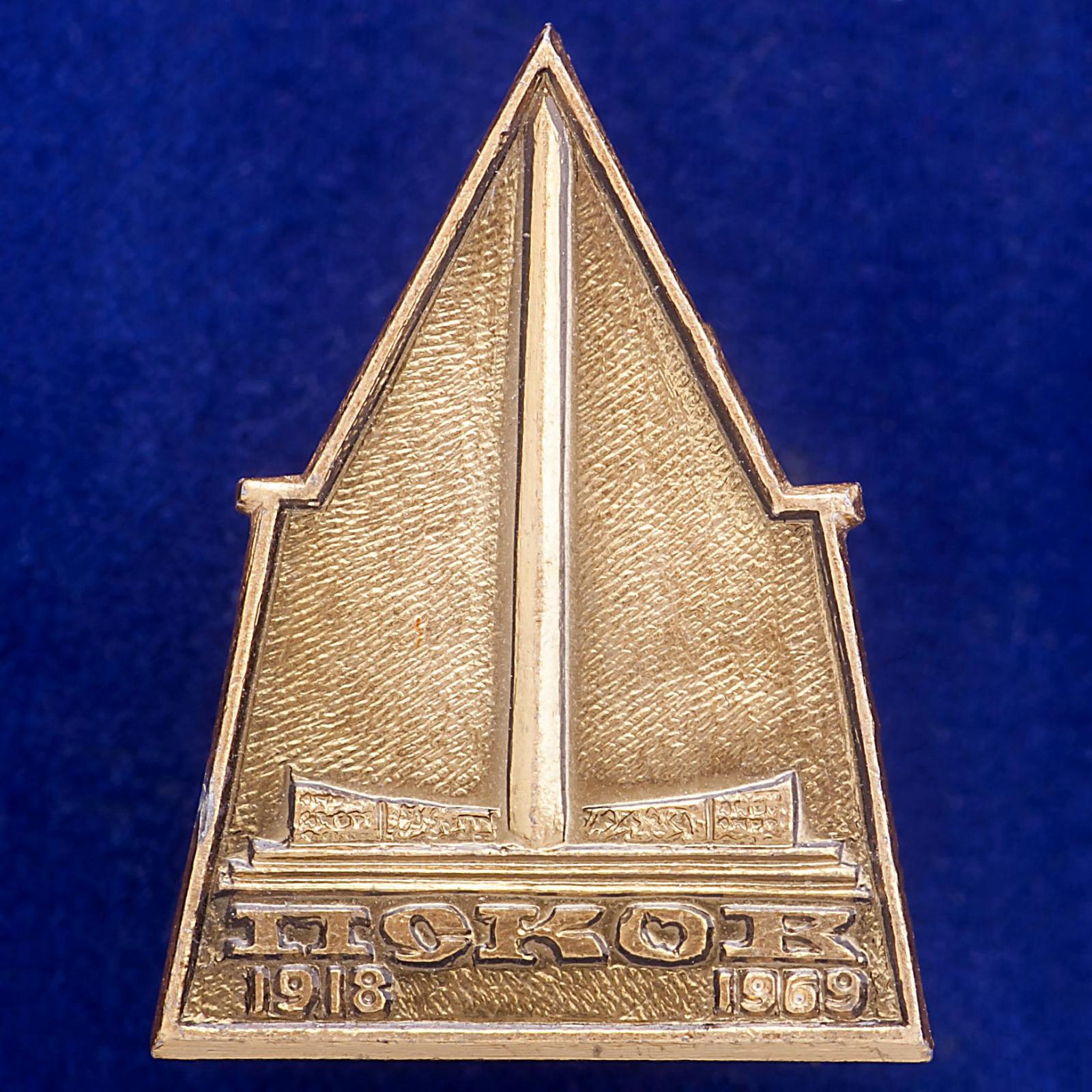 Значок Стелла в Пскове