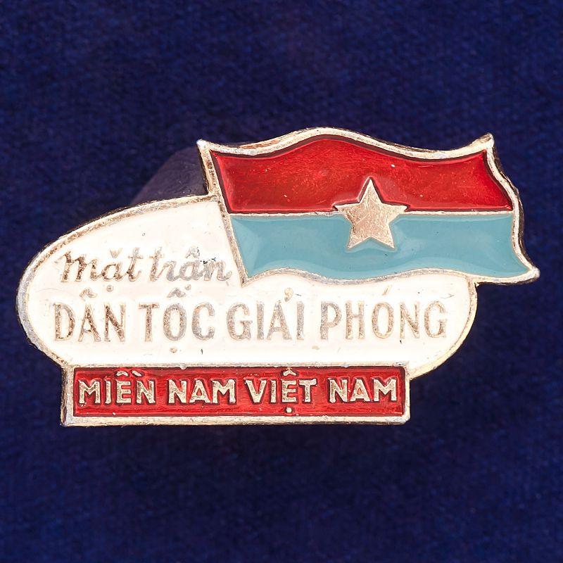 """Значок """"Свободный Южный Вьетнам"""""""