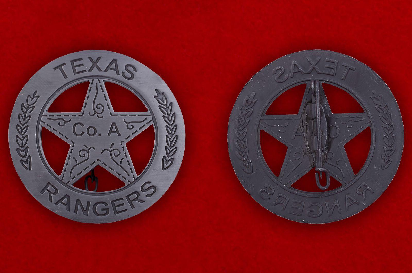 Значок Техасского рейнджера