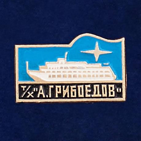 """Значок """"ТХ А. Грибоедов"""""""