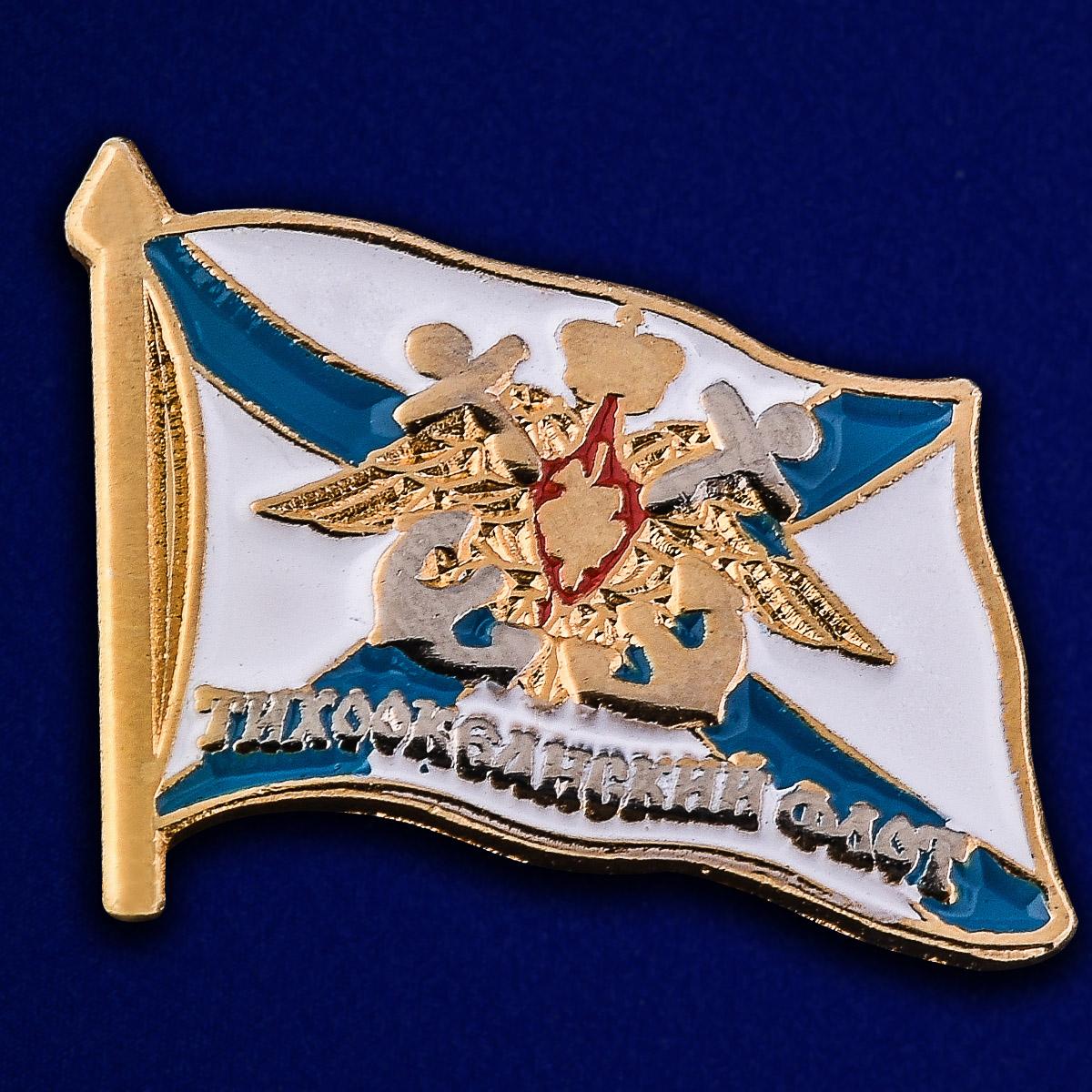 "Значок ""Тихоокеанский флот"""