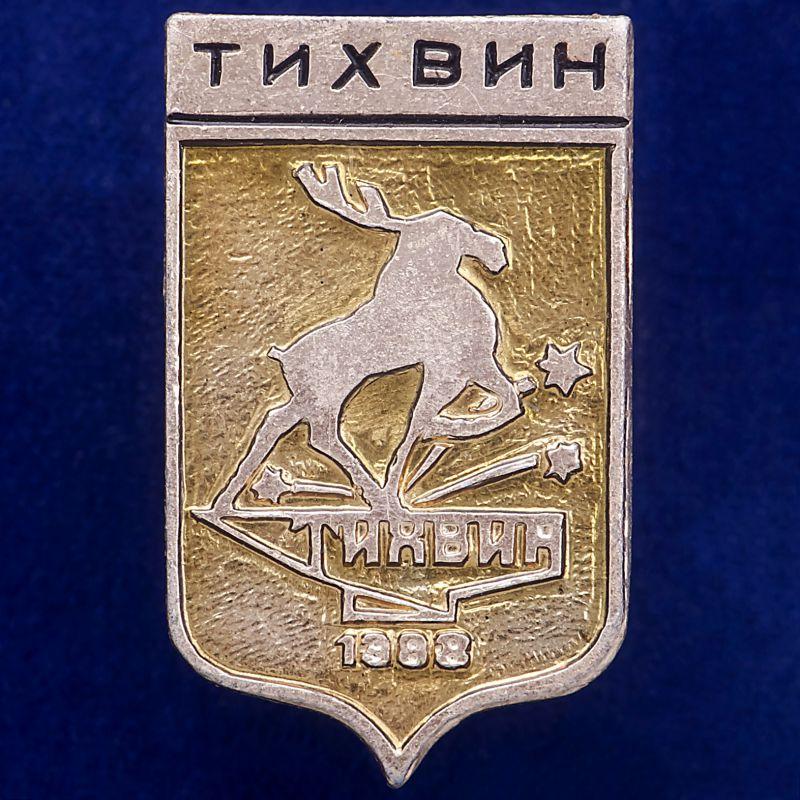 """Значок """"Тихвин. 1988"""""""