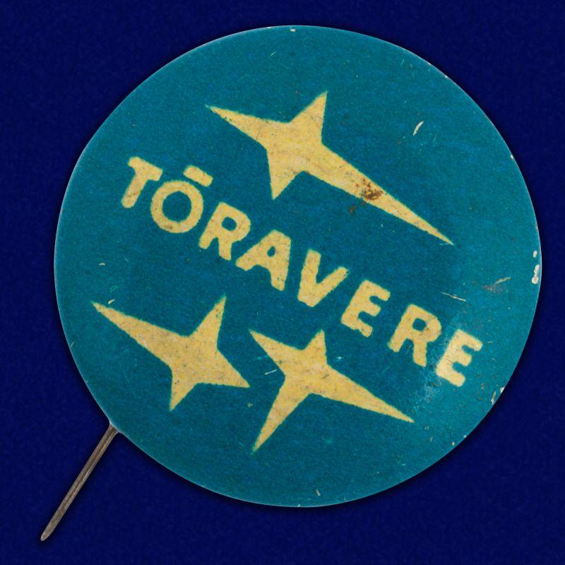 """Значок """"Торавере. Эстония"""""""
