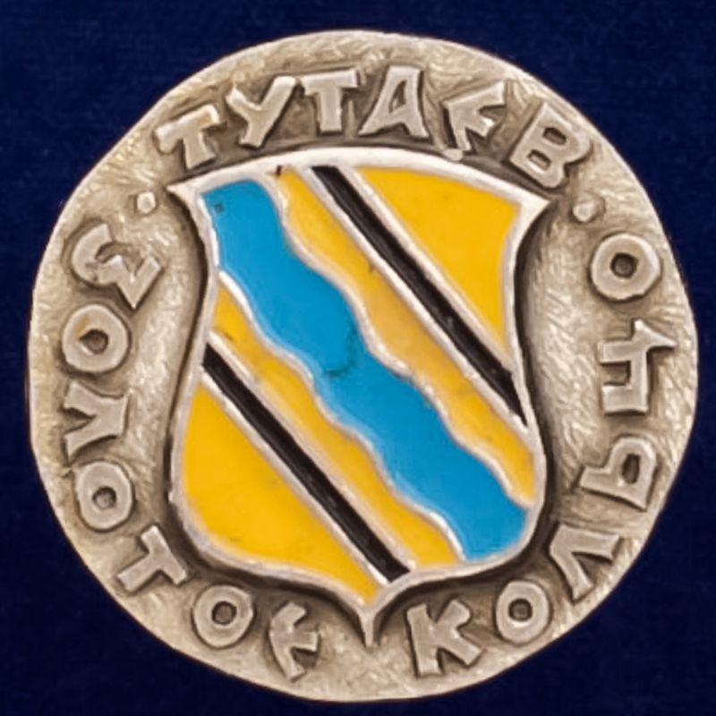 """Значок """"Тутаев"""""""