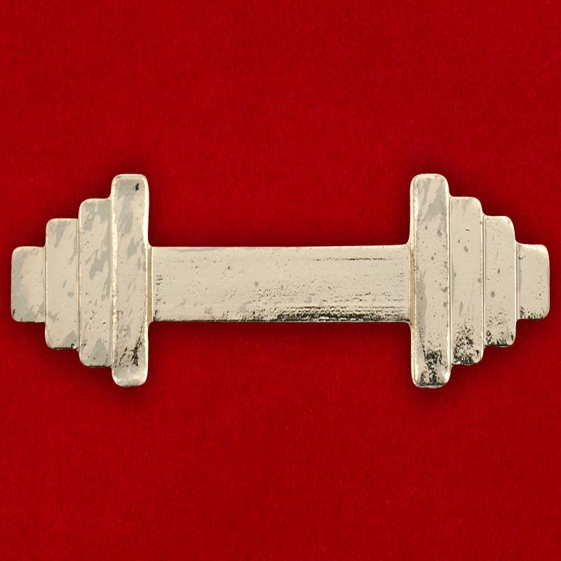 Значок тяжелоатлетов