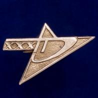 """Значок """"Тюменские Авиадвигатели. 30 лет"""""""