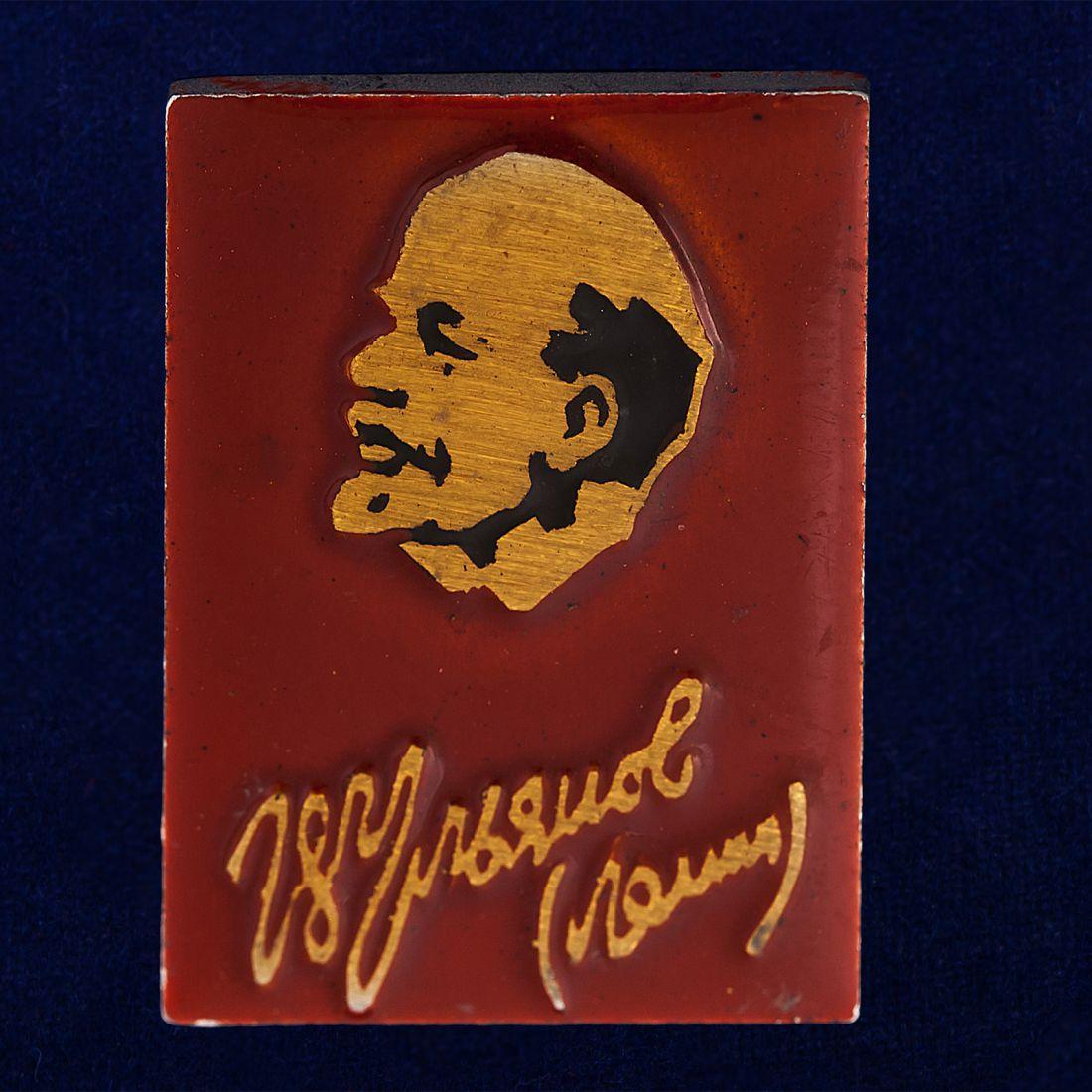 Значок Ульянов (Ленин)