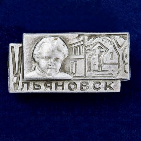 """Значок """"Ульяновск - родина Ленина"""""""