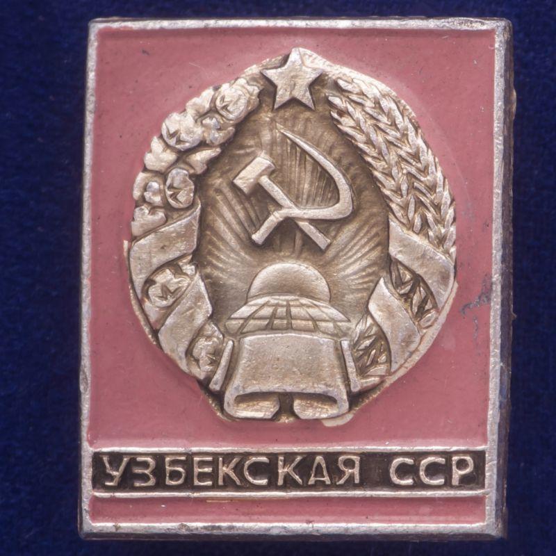 """Значок """"Узбекская ССР"""""""