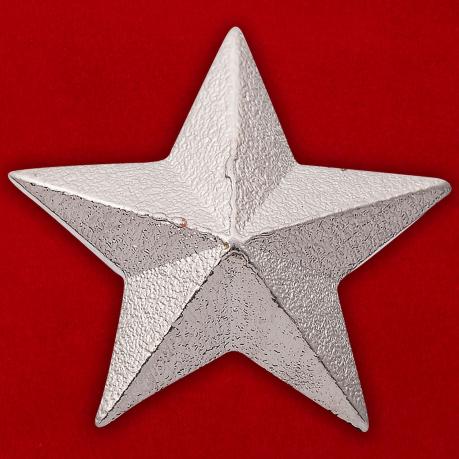 Значок в форме звезды