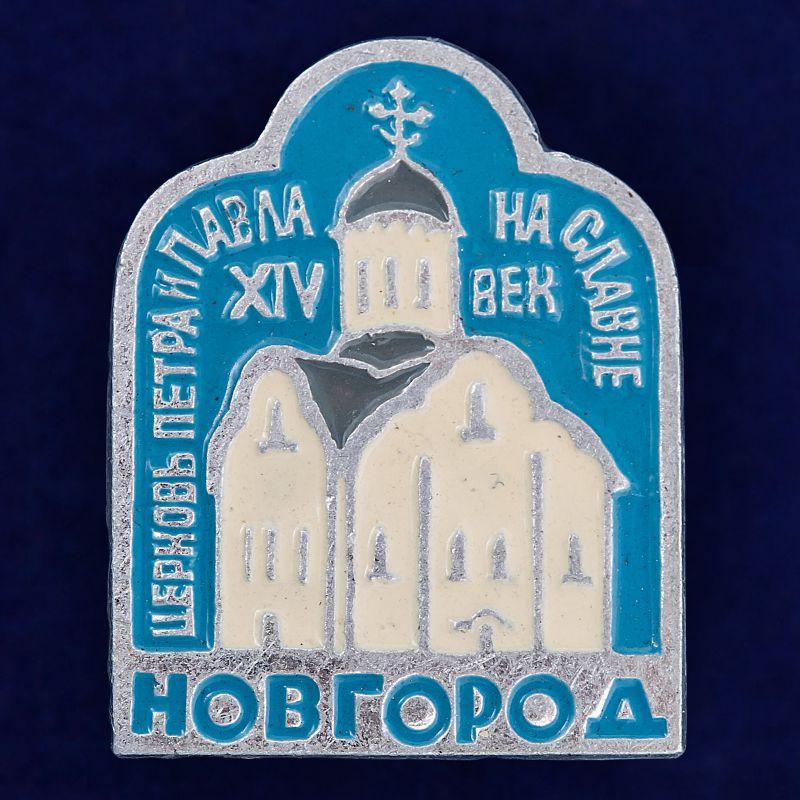 Значок (Великий) Новгород