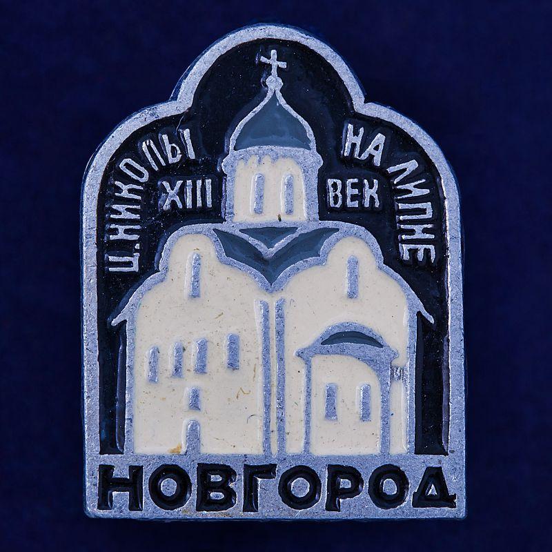 Значок Великого Новгорода