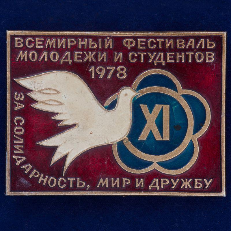 """Значок """"ВФМиС 1978"""""""