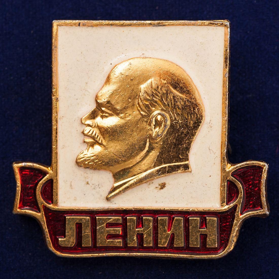 """Значок """"Владимир Ильич"""""""