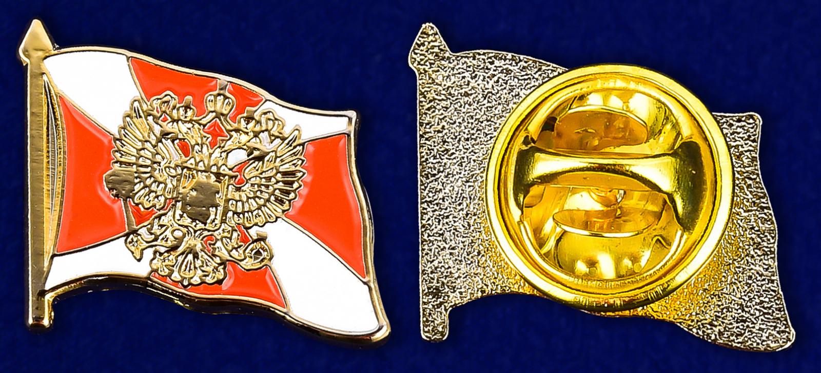 """Значок """"Внутренние Войска"""" - аверс и реверс"""